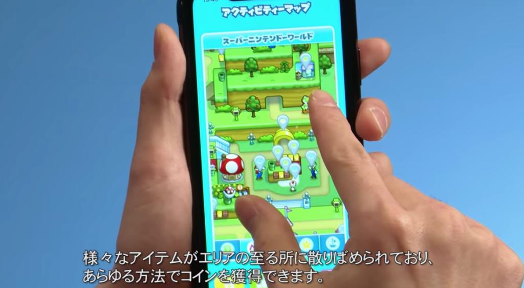 任天堂アプリ