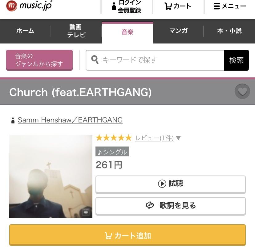 music.jp配信画面