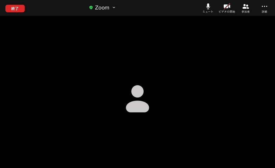 Zoomの画面共有設定方法